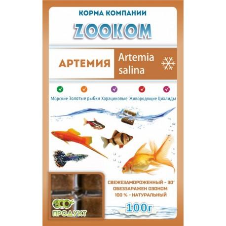 Артемия (salina)