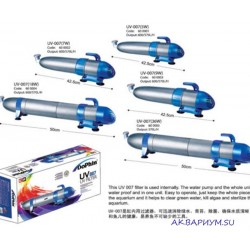 Стерилизатор Dophin UV-007 Filter