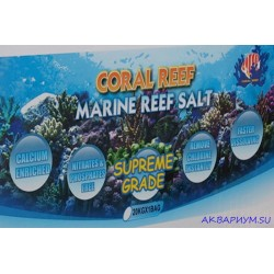 Соль MARINE REEF SALT 20 кг