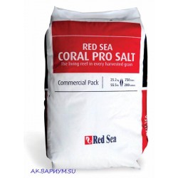 Соль Red Sea Coral Pro Salt 25 кг