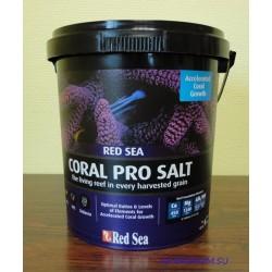 Соль морская Red Sea Coral Pro Salt 7кг