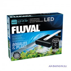 Светильник LED нано Aqualife and Plant