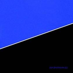 Фон двухсторонний высота 60 см.Синий/Чёрный