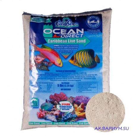 Живой оолитовый песок Carib Sea Ocean Direct Oolite 0,1-0,7мм