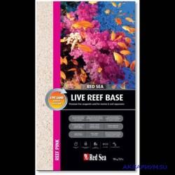 """Грунт рифовый """"живой"""" - Reef Pink"""