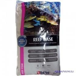 Грунт рифовый - Reef Pink