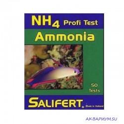 Профессиональный тест на АММОНИЙ(NH4)
