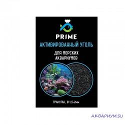 Уголь Prime для морских аквариумов
