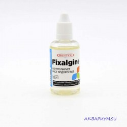 Fixalgine