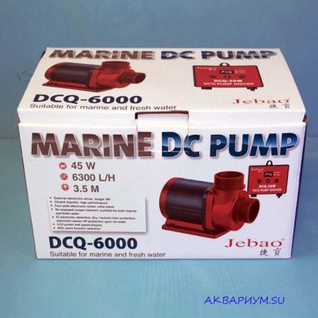 Подъемная помпа с контроллером Jebao DCQ