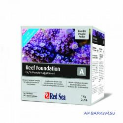 """Добавка для роста кораллов """"Reef Foundation A"""" 1 кг"""