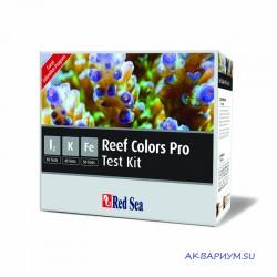 Набор тестов Reef Colors