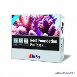 Набор тестов Reef Foundation