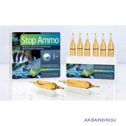STOP AMMO препарат для нетрализации аммиака